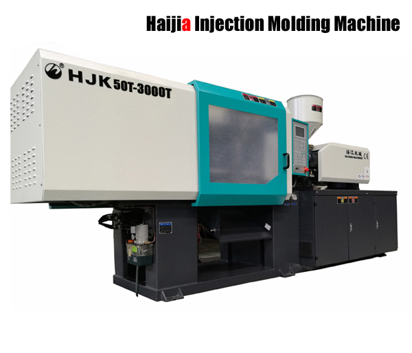 HJK128 Injection Molding Machine
